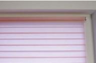 U čemu je razlika izmedju rolo zavesa i zebra zavesa?