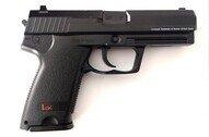 Da li vam je za vazdušni pištolj potrebna dozvola?